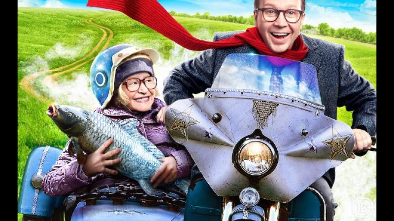 Карп отмороженный   В кино с 18 января