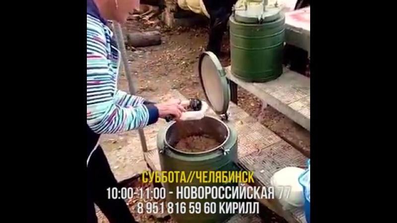 НАКОРМИ ГОЛОДНОГО Челябинск
