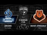 «Динамо» СПб - «Молот-Прикамье» Пермь. Игра #2