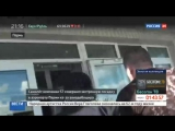 Новости на «Россия 24» • Самолет экстренно приземлился в Перми из-за буйного пассажира