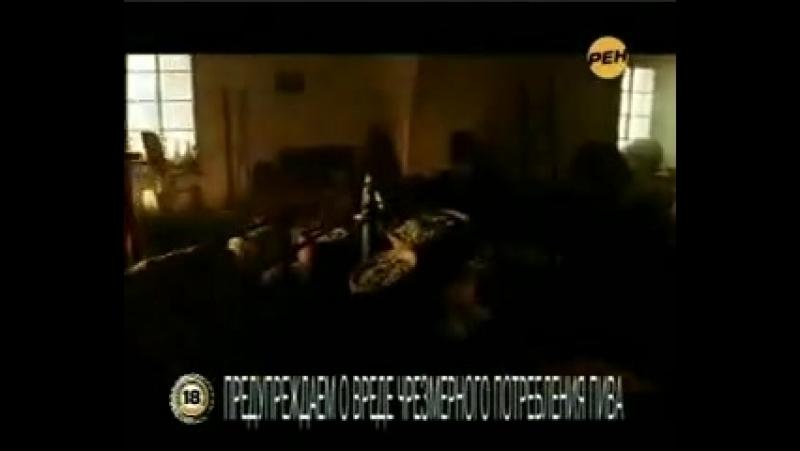Žatecký Gus РЕН ТВ 2010 Реклама