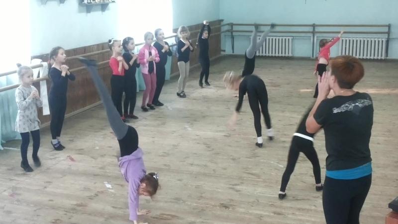 репетиция танца пузыри 3 18.10.17