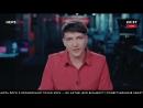 Надежда Савченко про политику коротко и правдиво