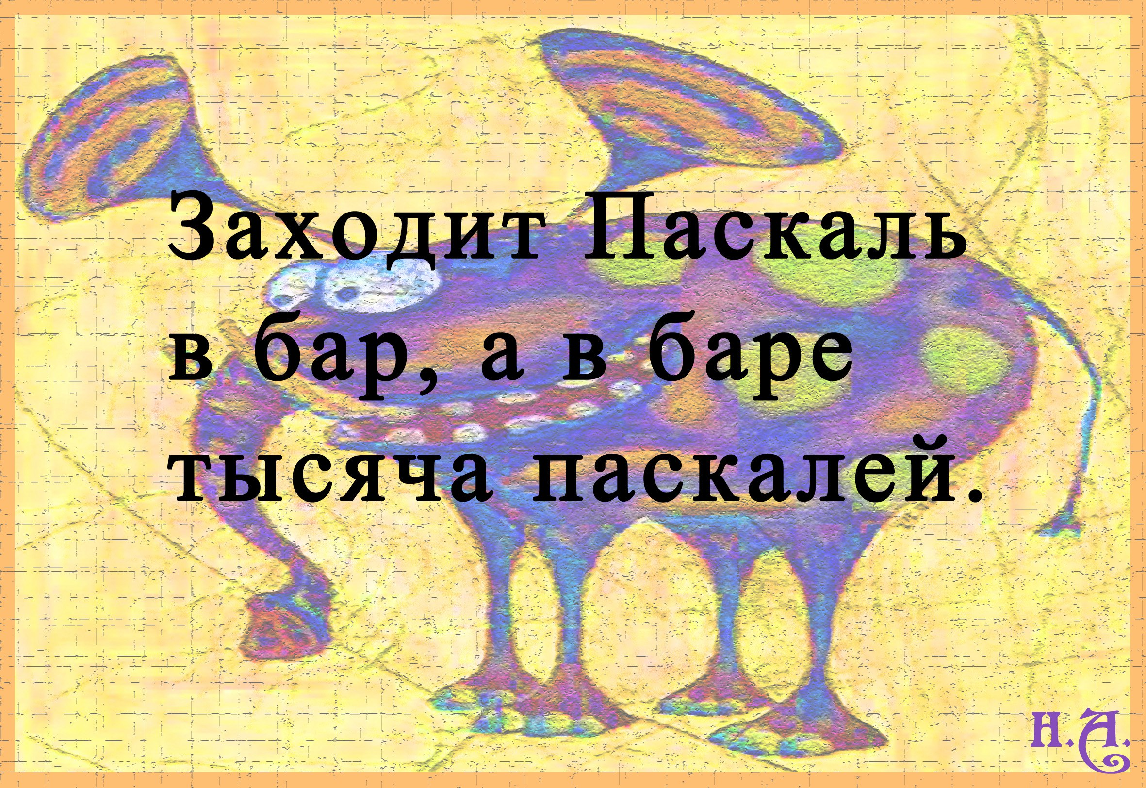e-bdQ5VKWzs.jpg
