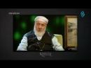 """""""Allah Dostları İlahi Rıza ve Sünnet-i Seniyye için... - """"Kasrikten Geçenler"""