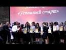 Церемония награждения победителей районного этапа Всероссийской предметной олимпиады школьников
