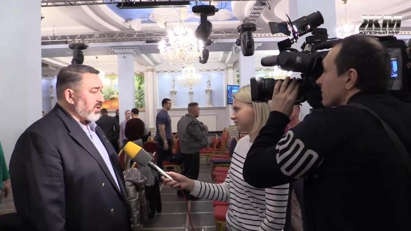 ВЫБОРЫ ФББР ЮФО и СКФО выдвинул Самохина в президенты