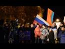 2013.11.28. 5 канал под покровом ночи в Севастополе снимает евроинтеграторов.