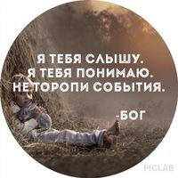 Илья Чиин