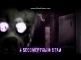 песня 5 ночей с фреди 3 я фиолетовый парень песня рус