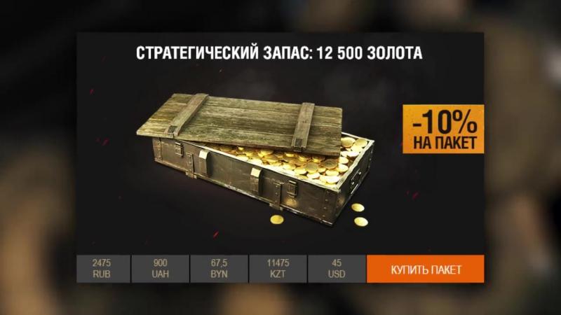 [WoT Fan - развлечение и обучение от танкистов World of Tanks] Аэропорт без аэродрома и три премиум танка за БЗ - Танконовости №