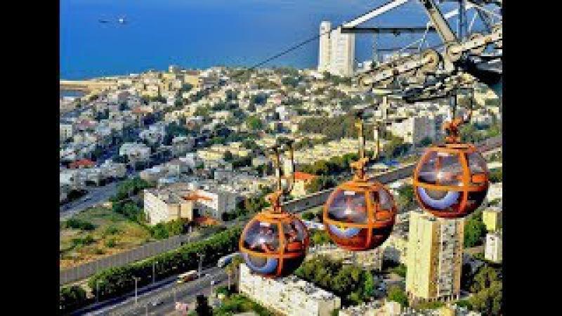 Haifa Israel 2017