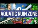 Sonic 2: Aquatic Ruin Zone Jazz Arrangement || insaneintherainmusic