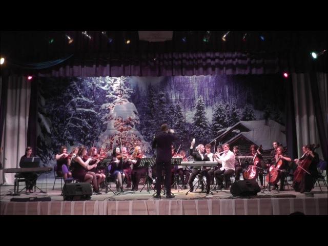 Chariots of Fire (Vangelis) - Оркестр (Фортепиано, скрипка, виолончель, труба)