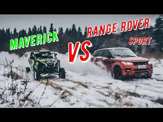 Range rover sport vs Brp Maverick vs Yamaha YXZ