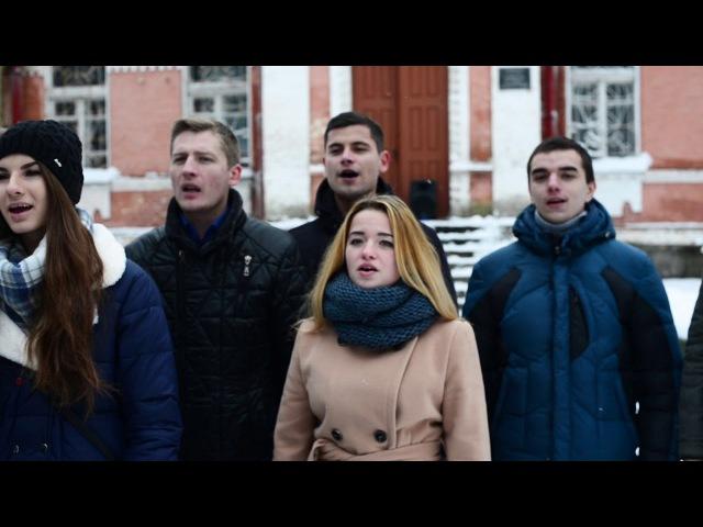 Щедрівка - Павочка ходить факультет мистецтв УДПУ ім. П.Г.Тичини