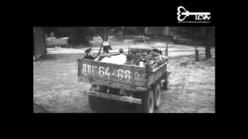 Niekas nenorėjo mirti, 1965
