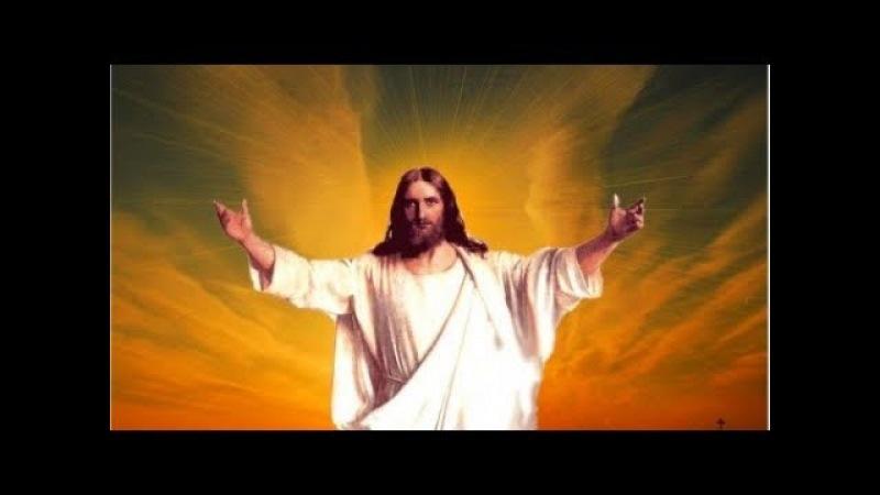 Молитва Сакральная отчитка Отче наш 40 раз Спасет от любой беды хвори и напасти