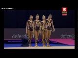 Russia 5 hoops EF 2017 Berlin World Challenge