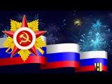 Футаж 23 февраля (день защитника отечества)