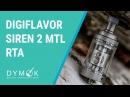 Digiflavor Siren 2 MTL RTA обзор намотка Лучший MTL