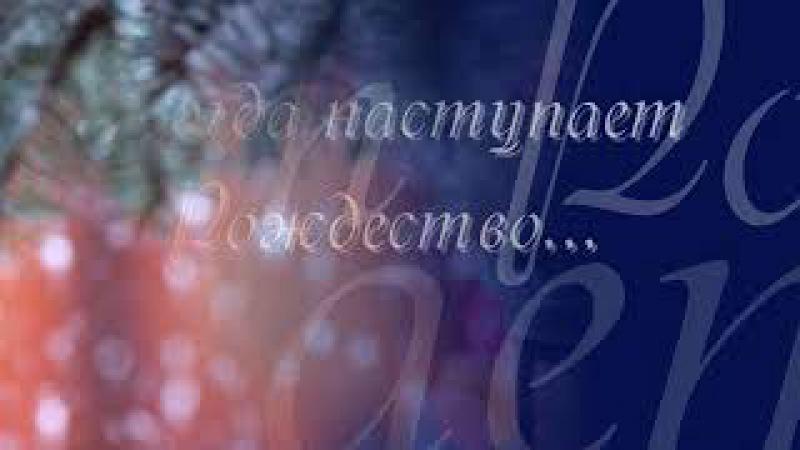6 января 17:00 Рождественский спектакль