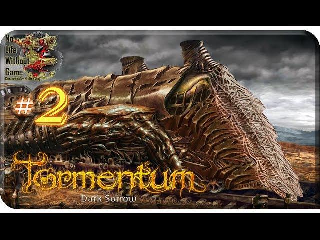 Tormentum - Dark Sorrow[2] - Последний поезд (Прохождение на русском(Без комментариев))