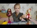 Распаковка куклы Эпл Вайт Эвэр Афтер Хай базовой из babytut.by