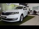 Обновленный SKODA RAPID FL 2018 го модельного года Что нового