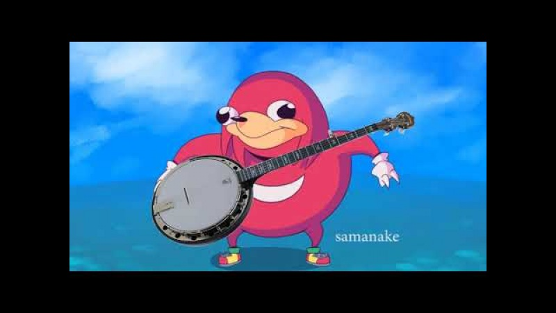 Do You Know Da Wae ft. Ugandan Knuckles (Instrumental)