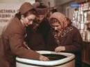 Знакомимся - бытовая техника СССР,.1950-1960 г. Твои помощники - документальный фильм