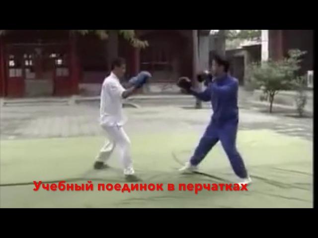 КЛАССИКА ИЦЮАНЬ 11. САНЬШОУ - СВОБОДНЫЙ БОЙ