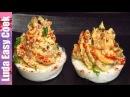 НОВАЯ ШИКАРНАЯ ЗАКУСКА ФАРШИРОВАННЫЕ ЯЙЦА на Праздничный Стол DEVILED EGGS New Year's recipe