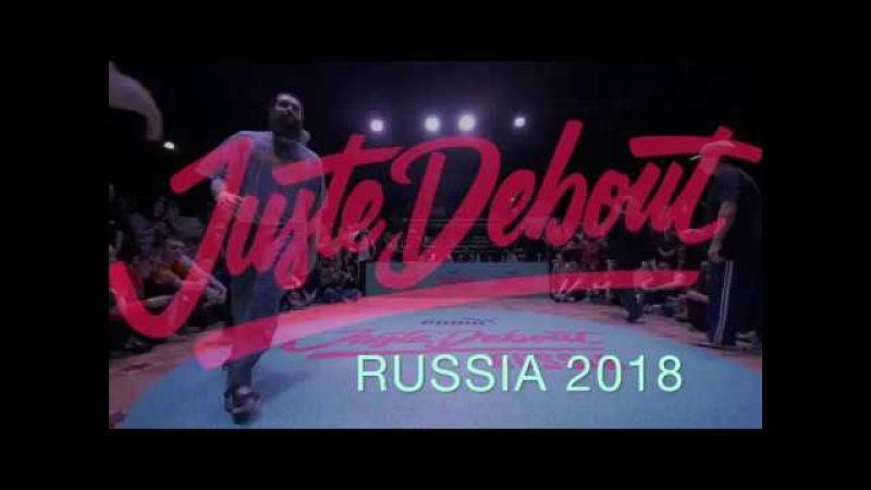 Juste Debout Russia 2018 House Final | Funkot AnnKIlla vs Atazhan Zaki | Danceproject.info