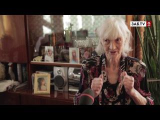 106-летняя читинка Анна Власова накроет новогодний стол, не потратив ни рубля