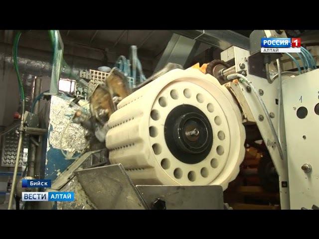 В Бийске начали производить алюминиевые тубы
