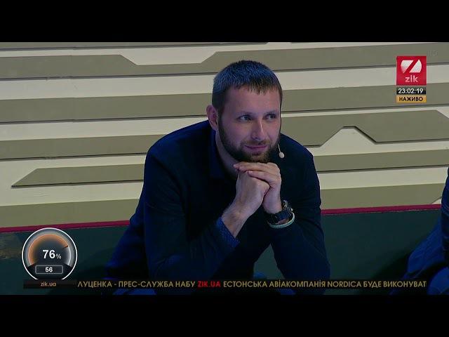 Корчинський В Україні не відбулась суспільна помста за розстріли на Майдані