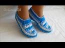 Тапочки мокасины крючком Slippers moccasins crocheted
