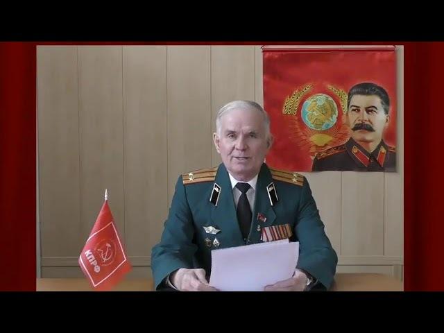 Путин прощай Сергей бренюк