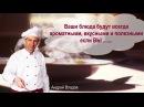 Мельнички для специй ваши блюда всегда будут ароматными вкусными и полезными