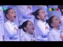 Қазақстан Республикасының мемлекеттік гимні гимн РК