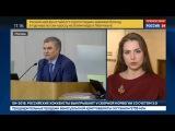 Новости на «Россия 24»  •  Дума поддержала продление дачной амнистии в первом чтении