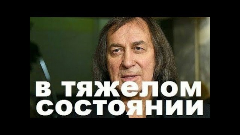 Актёр и каскадёр Александр Иншаков срочно госпитализирован!