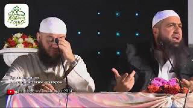 Мухаммад хоблос любителям сидеть вконтакте! Или OK RU