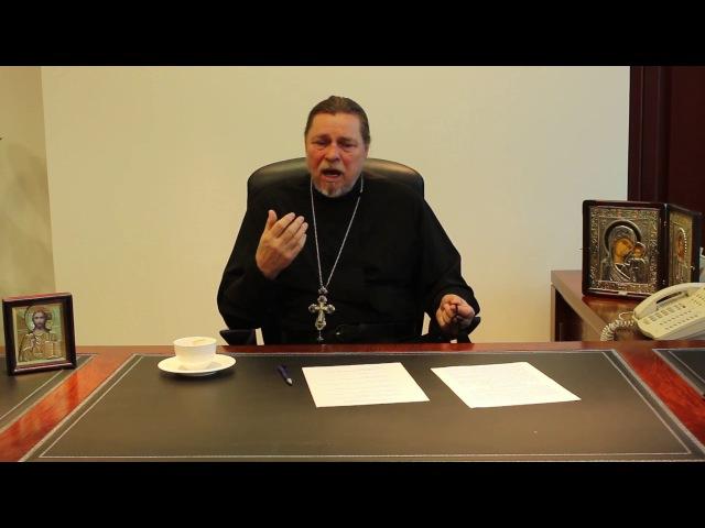 Какие могут быть последствия если не бороться с бесом родовым Иеромонах Владимир Гусев