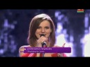 Анжелика Пушнова - Fighting for love Final National Selection