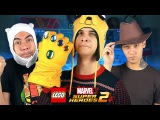 ДРУЗЬЯ в LEGO Marvel Super Heroes 2!