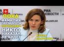 Президент получит право распоряжаться ВСУ без объявления войны. Елена Дьяченко