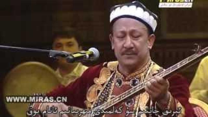 Anam Yuk - Uyghur nahxa Abdurehim Heyit
