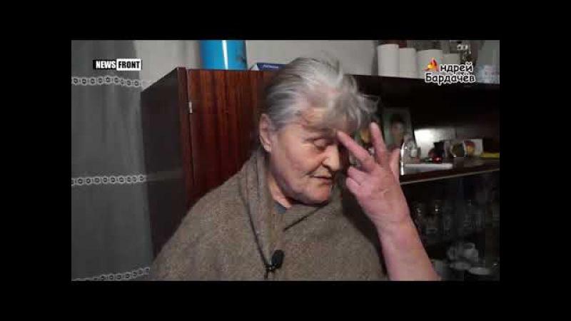 Самое страшное было, когда взрывы продолжались часами - пенсионерка Донбасса